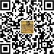 项目开发官方微信