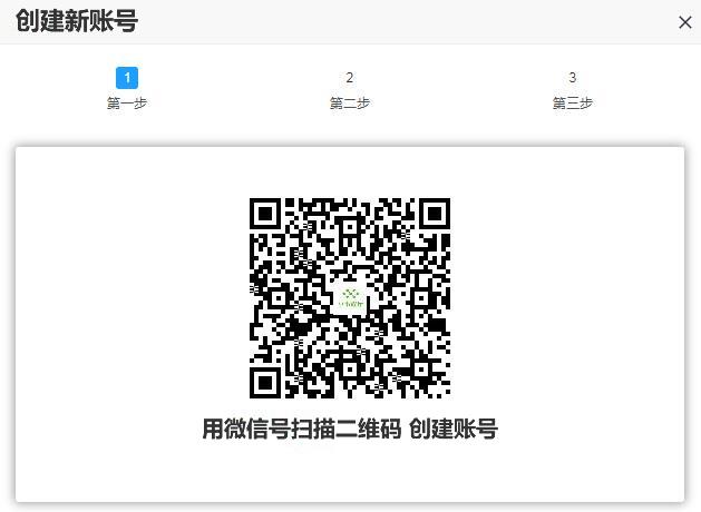 QQ截图20181227124107_副本.jpg
